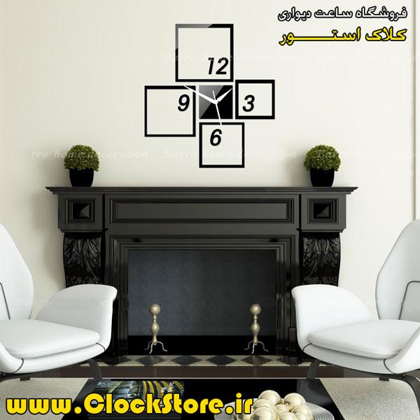 ساعت دیواری فانتزی مدل چهارضلعی