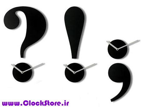 خرید ساعت دیواری فانتزی سوال