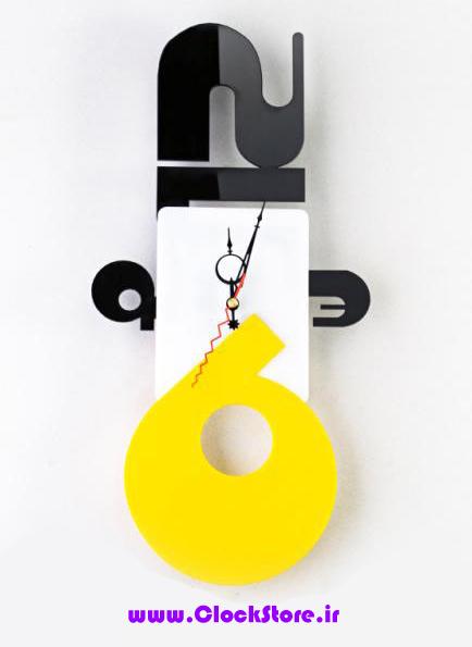 خرید ساعت دیواری فانتزی لونا