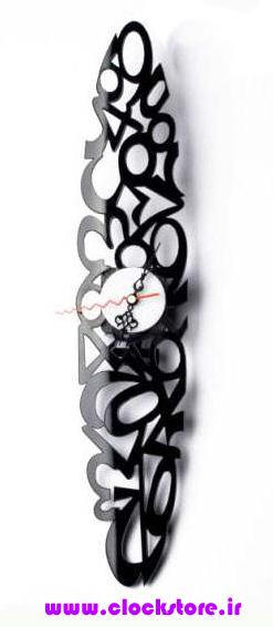 خرید ساعت دیواری فانتزی