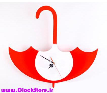 خرید ساعت دیواری فانتزی چتر