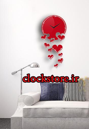 ساعت دیواری قرمز قلبی