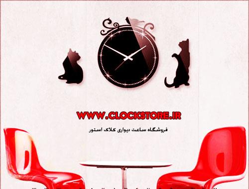 فروش انواع ساعت ديواري