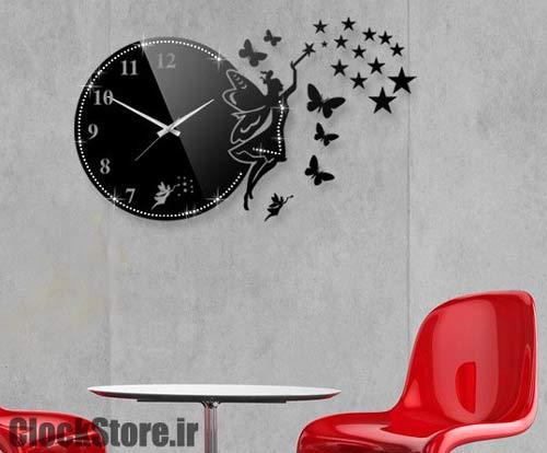 خرید ساعت دیواری فانتزی فرشته